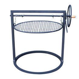 """22"""" Kettle-Style Grill Attachment 