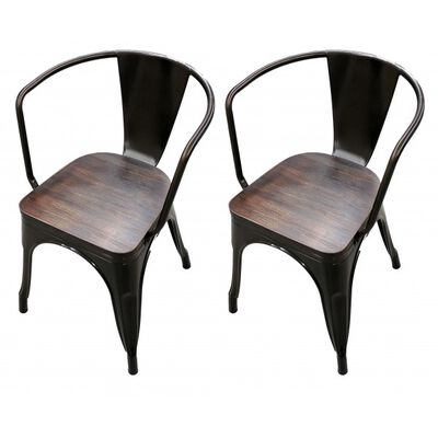 Set of 2 Bronze Stamped Metal Stacking Chair w/ Wood Seat