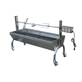 25W Stainless Steel Rotisserie Grill